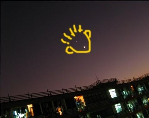 好难得既双星拱月~` - lounght -