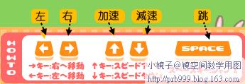 Punimal小游戏玩法简介 - ★小鏡子★ - §镜 空 间§
