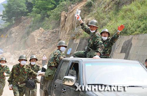 引用 看这就是我们的子弟兵,他们是祖国和人民的骄傲!图组(引用)  - 黔中人 - 黔中人
