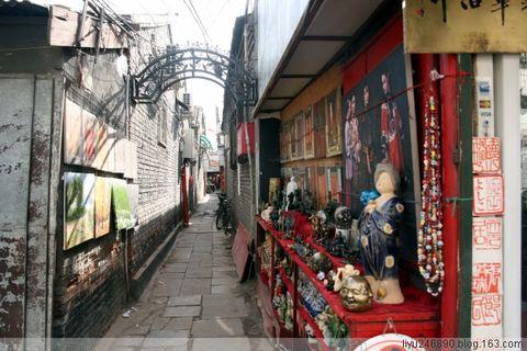 琉璃厂文化街 - 长发飘逸 - 长发飘逸的博客