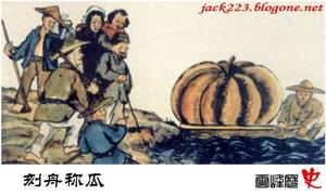 """""""裸睡""""的周杰伦,50年前的哼哼哈嘿  - 裴钰 - 裴钰的旅游与文化思考"""