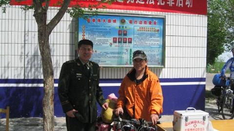 八千公里路云和月为中国加油(1) - qiyou516 - shenzhouyu516的单车世界