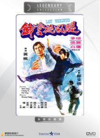 告别年代的喧哗——香港电影一周回顾(5.25-6.1) - mupishen80 - mupishen80 的博客