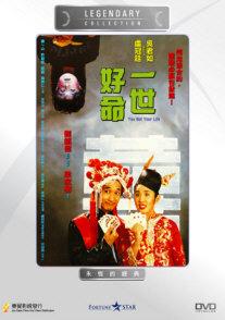 """乐贸发行""""数字""""系列作品——DVD资讯 - mupishen80 - mupishen80 的博客"""