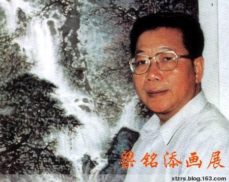 【日记】元旦新塘  书画飘香 - 湛汝松 - 新塘拾贝