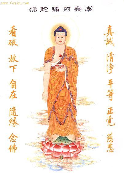 李炳南老居士开示念佛方法 - 净心居士 - 净心居士的博客