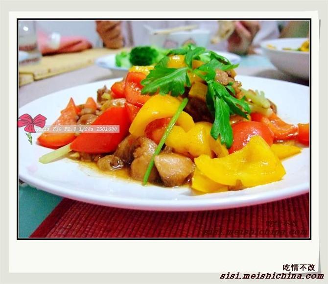 50个热菜的做法 - 妖艳清香 - 淘宝购物欢迎您!