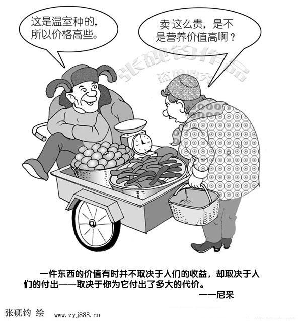 《哲理快餐》 - 香儿 - xianger