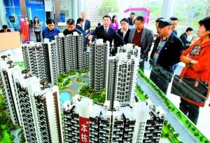 2010中国贫富标准线 看看你生活在哪个档次 - 几度夕阳红 - 乡情悠悠.青山依旧