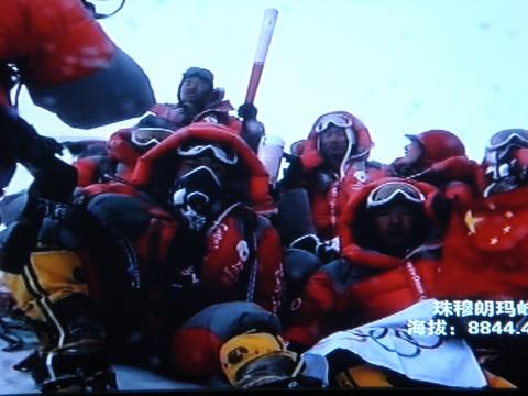 奥运圣火传到最高峰 - 兰森 - 兰森博客