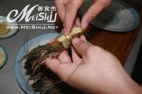 海鲜美味收藏大全(1) - 海阔山遥 - .