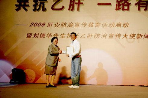 2009年11月27日 - bara999 - 乙肝科普锄草活动