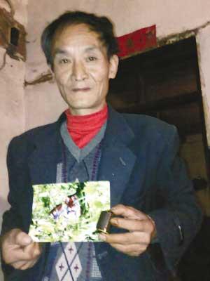 中国男人(组图)(一) - 老藤 - tengxuyan 的博客