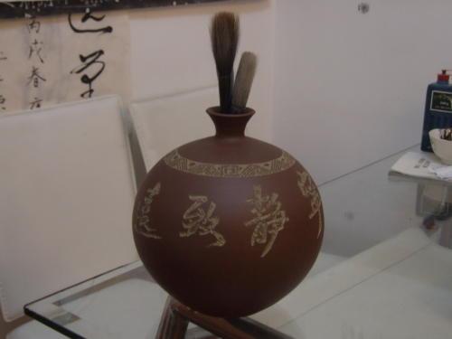 我的陶艺作品 - liuyj999 - 刘元举的博客