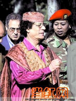 利比亚领导人卡扎菲和女刺客 - 文巽 - 文巽   之BLOG