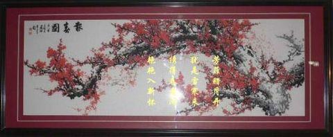 红梅报春--十字绣[原] - 海的女儿 - 海的女儿--您真诚的朋友