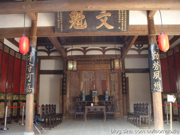 三坊七巷的痕迹(随走随拍图片)——二梅书屋… - 老猫侠 - 老猫侠的博客