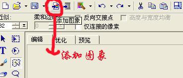 用U5制作漂亮的个性闪图(字) - 冬季恋歌 - 红枫叶