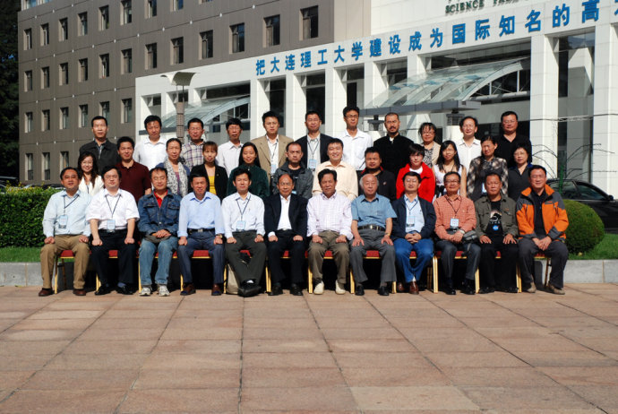 第二届全国科学传播学学术会议 - 刘兵 - 刘兵的博客