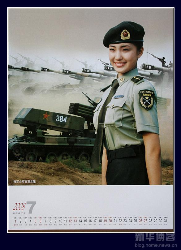 http://x.bbs.sina.com.cn/forum/pic/47471c530104q4rb