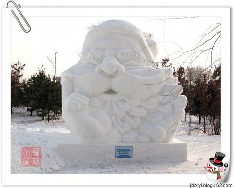 哈尔滨17 - 静远堂 - 静远堂  JING YUAN TANG