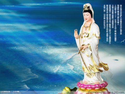 妙法莲华经观世音菩萨普门品(转载) - weilixiang1954 - 我的梦想-我的博客!