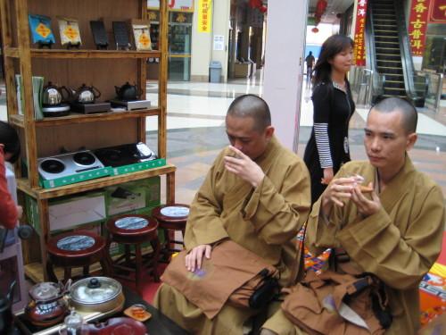 2008年3月广东芳村兄弟友谊藏茶品牌推介会 - 藏茶帝国 - 黑茶帝国的博客