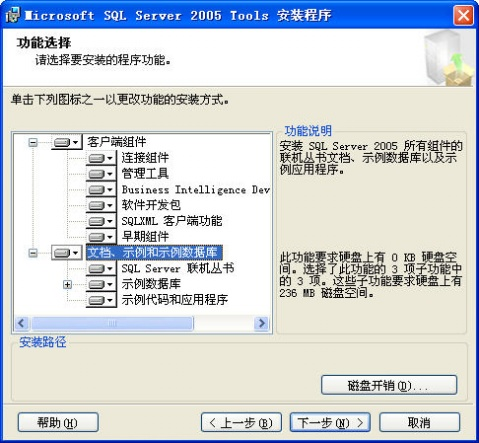 SQL Server 2005安装完后没有SQL Server Management Studio的解决办法 - 瑞志.net - 山林客