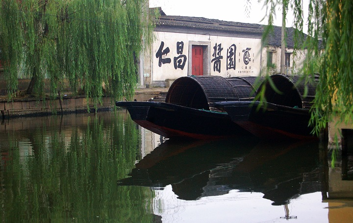 [原创记实]水乡风情---绍兴安昌 - 梦幽幽 - 梦幽幽原创摄影工作室