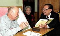 当代中国最伟大的科学家----钱学森生平简介及事迹 - xxcf2009 - xxcf2009 的博客