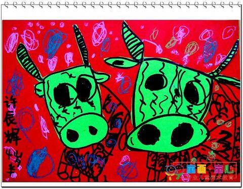 09春小小B班美术活动1——牛舞足蹈 - 童画-童心儿童美术 - 童画-童心儿童美术