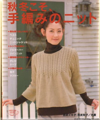 2008秋冬No. 2720我貼 (完) - 酷愛編織的猫 - 猫公館