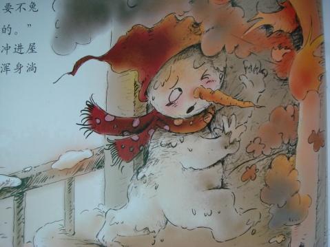 第十八周早期阅读:雪孩子(星期二) - *谷子麦子* - *谷子麦子*的博客