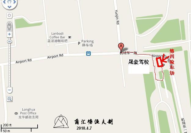 上海(徐汇区)小轿车验车指南