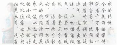 烟花三月下扬州 - 易木 - |易木音畫|