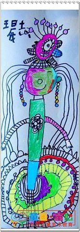 09春启蒙B美术活动1——春姑娘 - 童画-童心儿童美术 - 童画-童心儿童美术