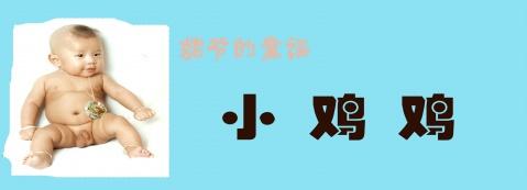 文字游戏 用以游戏人生 - 不老草 - jlxfryl的博客