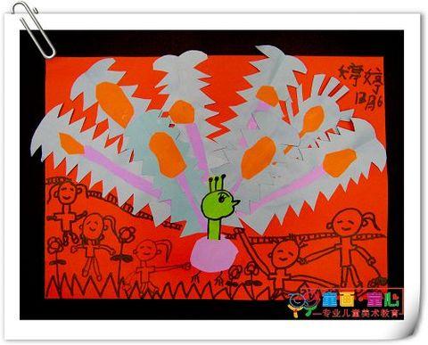 童画童心08秋季启蒙B1班美术活动13——花孔雀 - 童画-童心儿童美术 - 童画-童心儿童美术