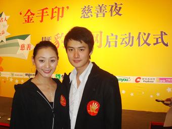 我把媳妇的嫁衣给卖了 - 王雨 - 王雨 的博客