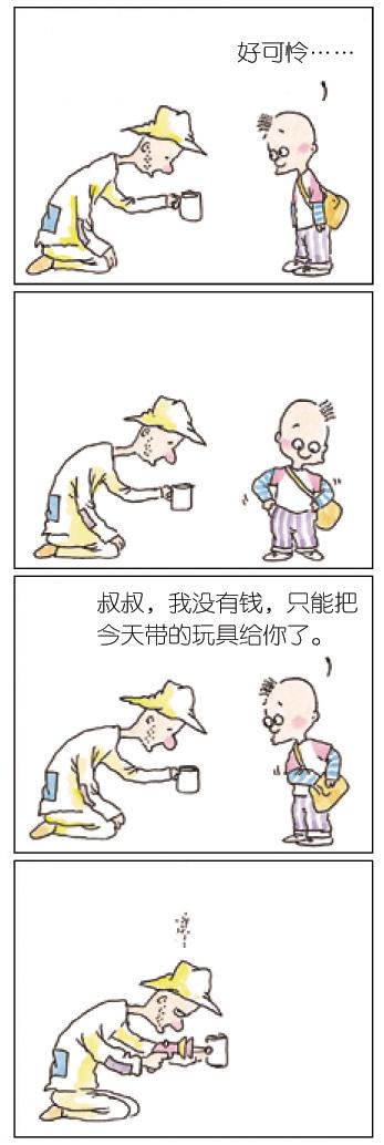 《绝对小孩2》四格漫画选载十二 - 朱德庸 - 朱德庸 的博客