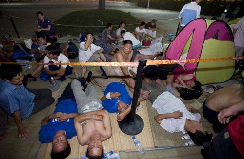 都是为了奥运门票(组图) - 杨孝文 - 杨孝文的博客