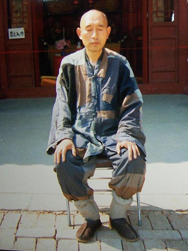 般若法藏|慈航精舍 大悲寺僧人苦行实录 - 曼殊沙华 - 黄粱晓梦