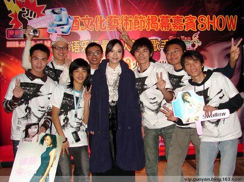 郭燕出席红酒文化节揭幕嘉宾