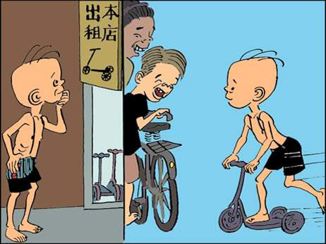 http://image2.sina.com.cn/cul/upload/68/4036/20051012/740/148138/148149.jpg