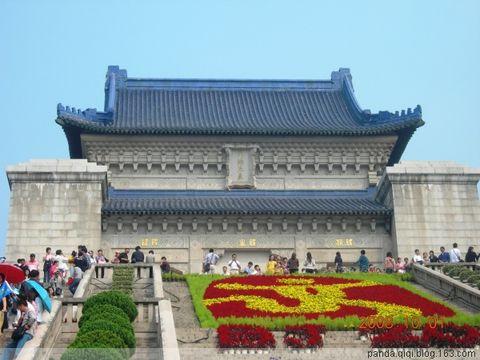 南京游记 - fantasypanda - 可爱的家