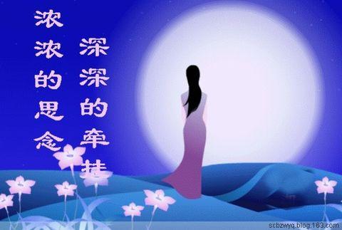 【转载】看不见的倩影【巴河】 - 龙湖散人 - 龙湖散人的博客