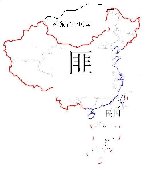 广东省地图 可爱