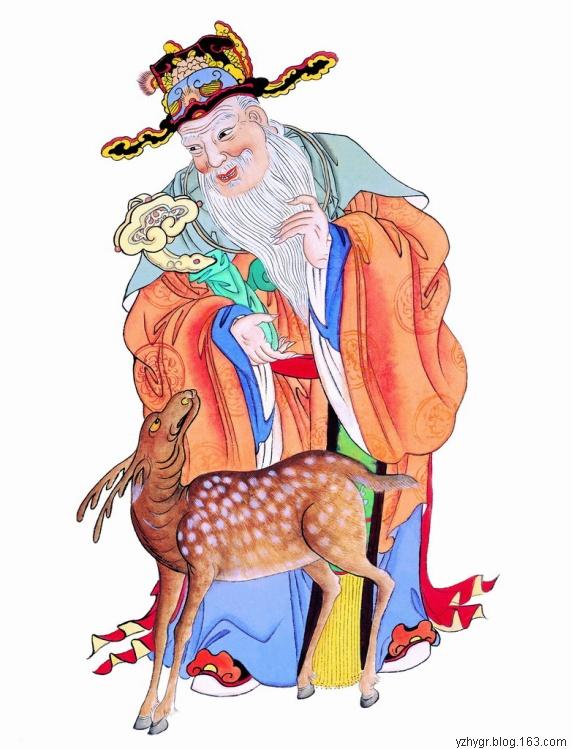 新年、新春、春节(过年)、拜年最新、元宵佳节组图代码和精选贴图 - 博客小老头 - 老人相片,老人健康,老人长寿话题!
