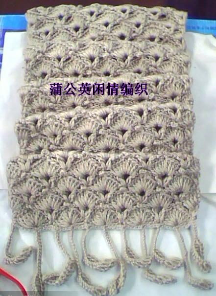 扇形围巾 - 梅兰竹菊 - 梅兰竹菊的博客