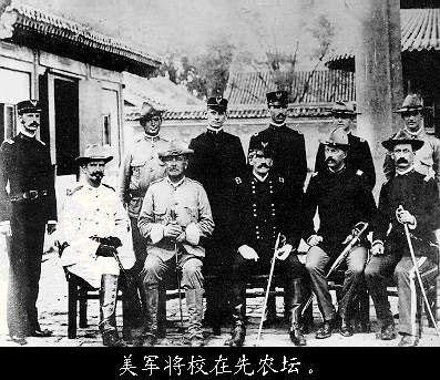 1900年八国联军开进了中国故宫  - 石學峰 - 薛锋的博客